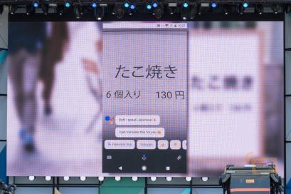 google-io-2017-015