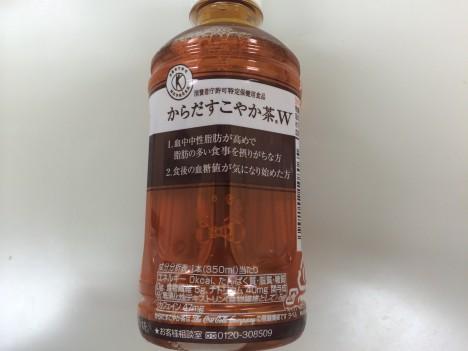 2014セブンイレブンうなぎ蒲焼重-予約特典