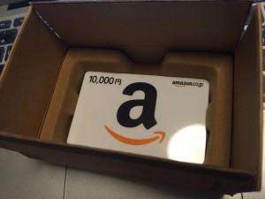 アマゾンギフト券(ボックスタイプ)Amazonスマイルボックスデザイン-開封