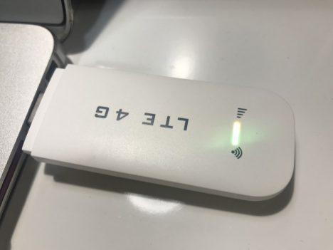 4G_LTE_FreeSIM_Wifiルーター緑