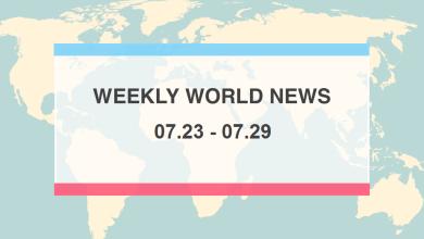 Photo of Weekly World News 7/23 – 7/29