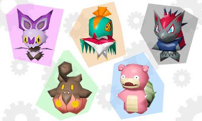 password-five-pokemon