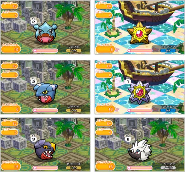 pokemon-shuffle-safari-3_zpsry7f1g8j