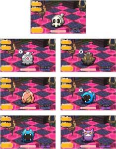 safari-4-pokemon-shuffle