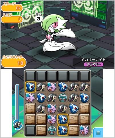 mega-gardevoir-pokemon-shuffle