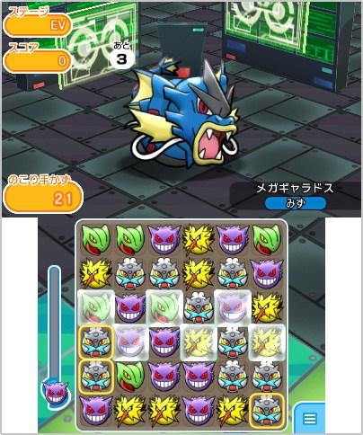 mega-gyarados-pokemon-shuffle
