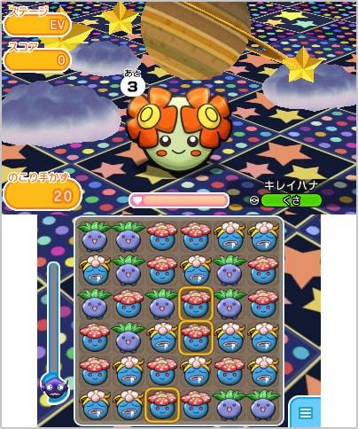 bellossom-pokemon-shuffle