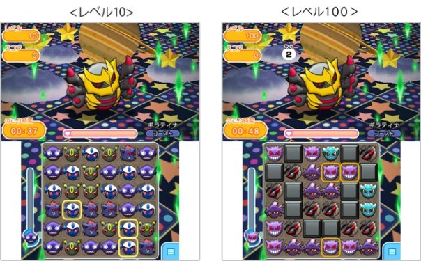 giratina-origin-escalation-battle-pokemon-shuffle