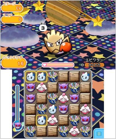 hitmonchan-pokemon-shuffle