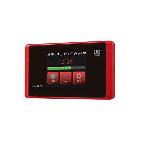 Speed Wi-Fi NEXT WX05(WiMAX)