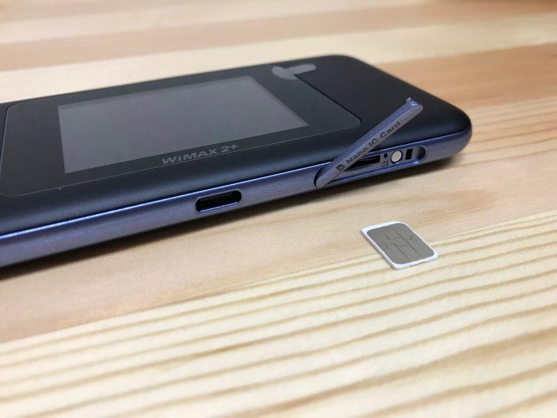 WiMAX Speed Wi-Fi W06側面