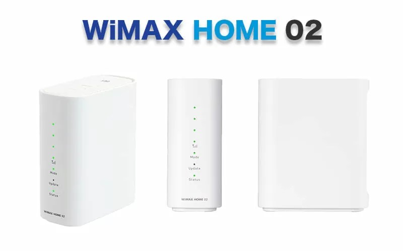 WiMAX HOME 02のスペックを徹底解説!