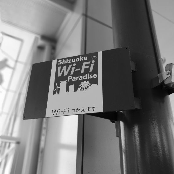 Farewell, Free WiFi Paradise in Japan