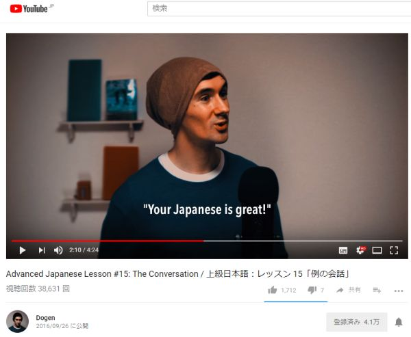 3 Recommended Websites To Learn Japanese More Faster, Smarter, and Enjoyable