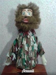 Кукла Леший для театра.