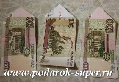 gyors pénz ötlet)