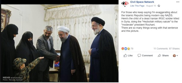 human rights in Iran - hezbollah salute