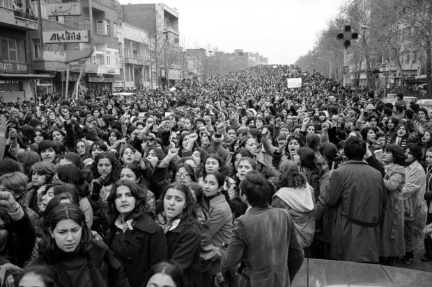 anti hejab protest Iran 1979