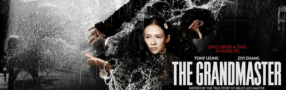 DVD Review – The Grandmaster (2014)