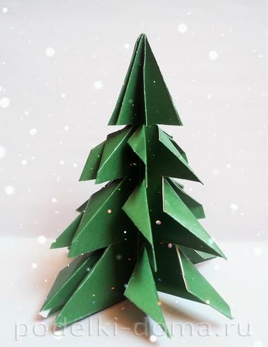 Árbol de navidad de origami 16.