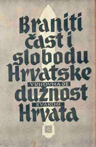 Braniti-cast-i-slobodu-Hrvastske-duznost-Hrvata