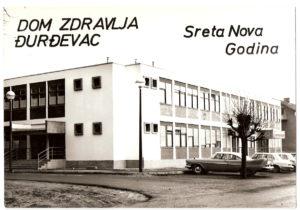 2 1975