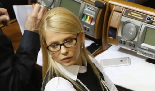 utymoshenko