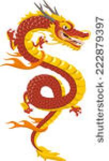 stock-vector-chinese-dragon-traditional-culture-vector-illustration-cartoon-222879397