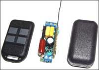 Модуль-кит дистанционного управления