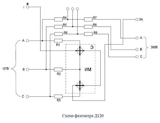 Схема фазометра Д120