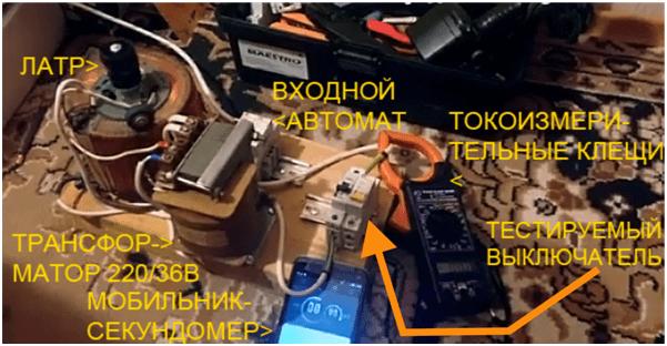 Все компоненты электрических цепей крепятся к доске