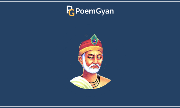 कबीर की साखियाँ अर्थ सहित – Kabir Ki Sakhiyan class 8 Summary