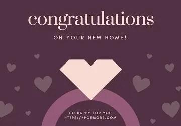 Heartfelt congratulations on successful achievement messages congratulation on achievement messages m4hsunfo