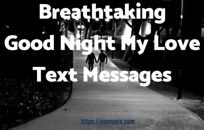 text my love