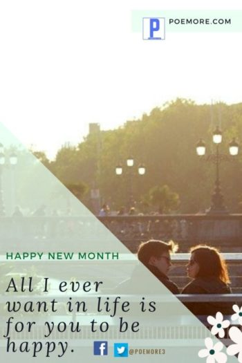 New Month Wishes For Lovers
