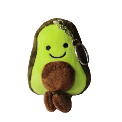 Kawaii avocado