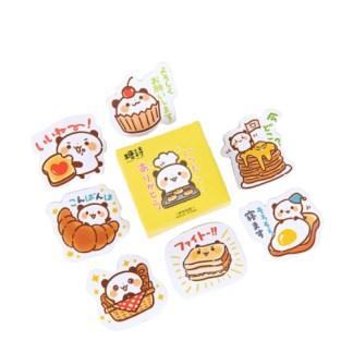 Panda stickerdoosje