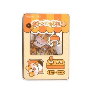 Stickers grijpmachine shiba