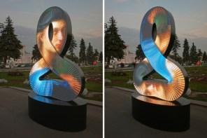 Video Sculpture2