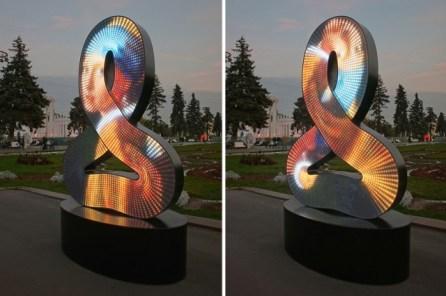 Video Sculpture5