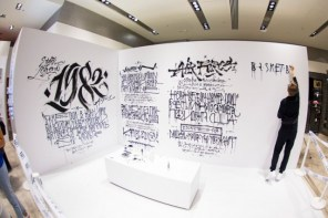 Live-Calligraphy-Performance_5