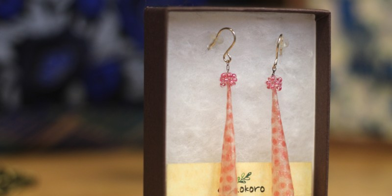 Melita's Gifts Ossining New York Origami Earrings