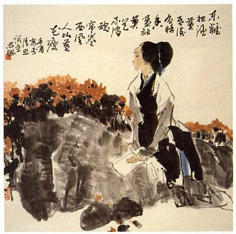 Portrait of Li Qingzhao by Zhou Sicong