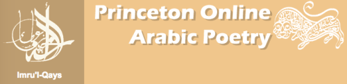 Princeton Online Arabic Poetry