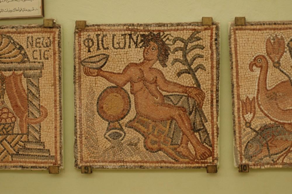 "Mosaic of the deity ""Pishon"" at Qasr, Libya. © livius.org"