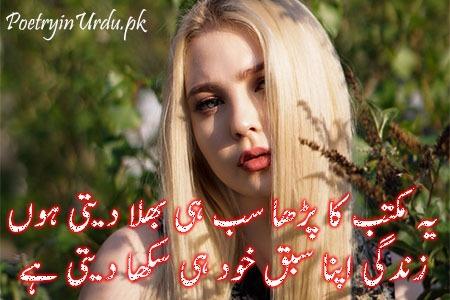 2 line sad poetry