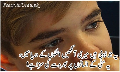 dard shayari messages