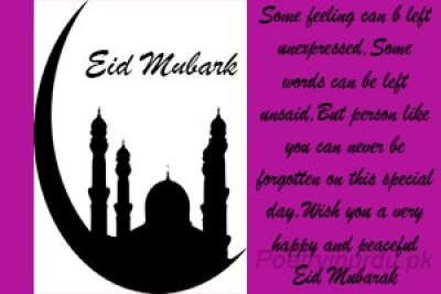 eid day wishes and sms