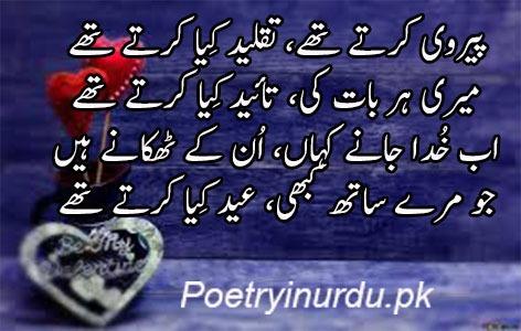 Muslims festival poetry