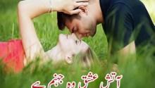Ishaq love poetry urdu
